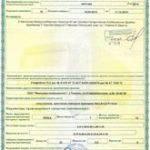 Спец. разрешение на перевозку негабарита г. Тюмень